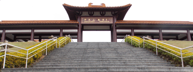 templo-zu-lai-2