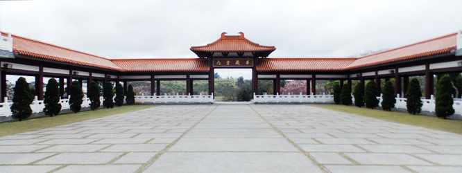 templo-zu-lai-4