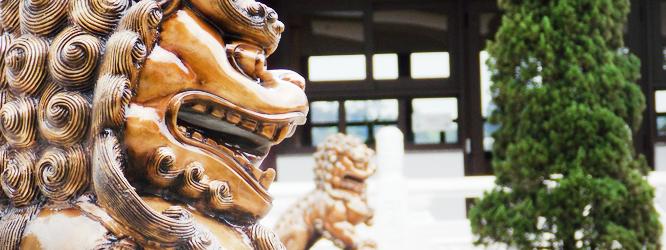 templo-zu-lai-5